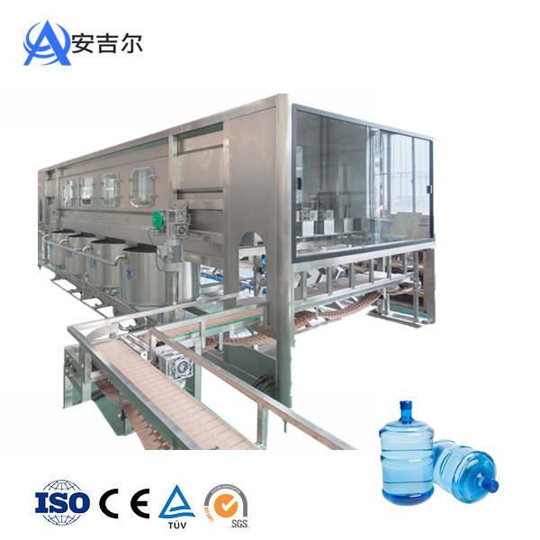 1500桶装水生产线