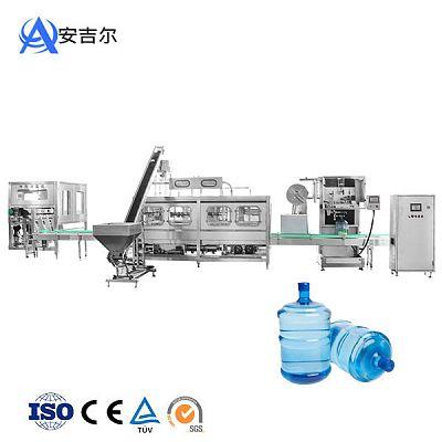900桶装水生产线