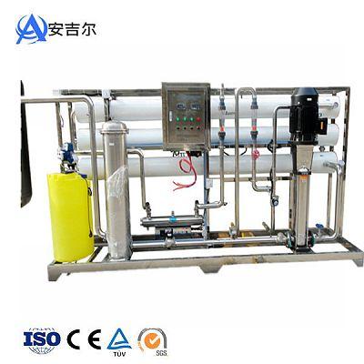 10吨/小时纯净水反渗透设备