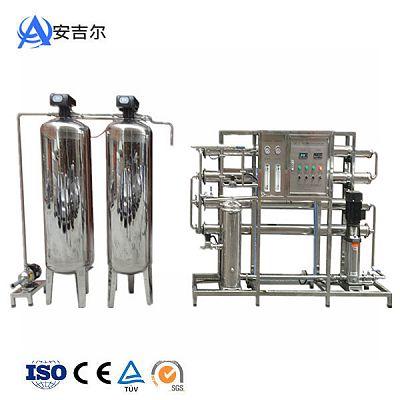 2吨/小时纯净水反渗透设备